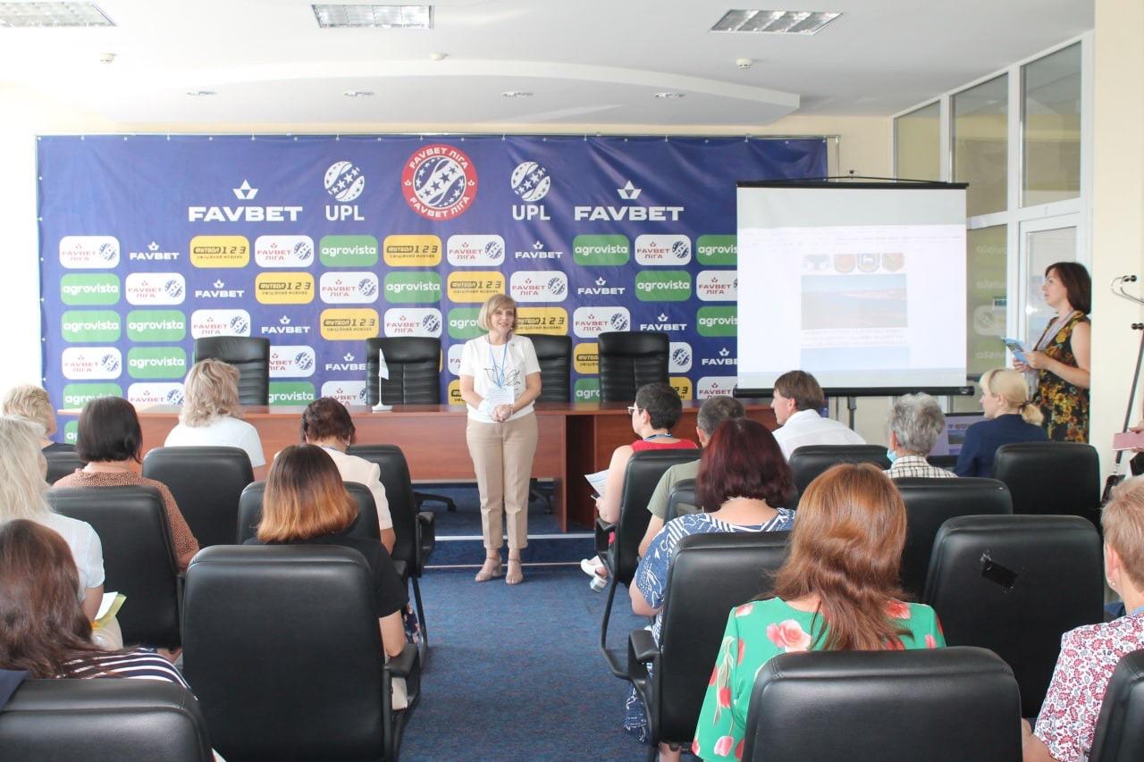 Завершився перший день Науково-практичної конференції щодо розвитку туризму та розробки нових маршрутів на Кіровоградщині