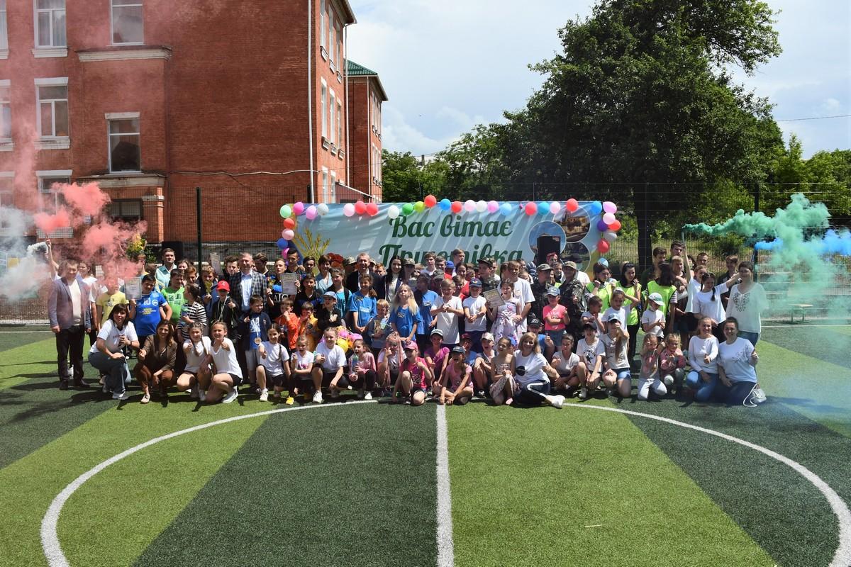 У Приютівці відбулося свято для дітей «Спортивне літо – сонцем зігріте»