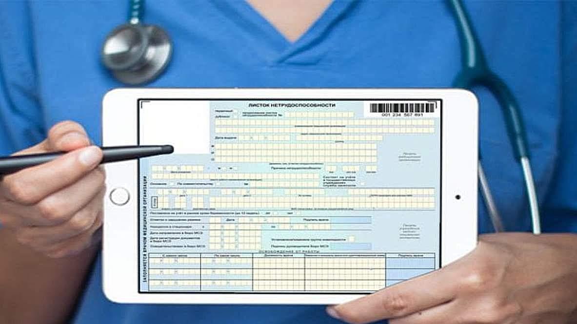 """Е-лікарняні стають підставою для призначення допомоги після зміни статусу на """"готово до сплати"""""""