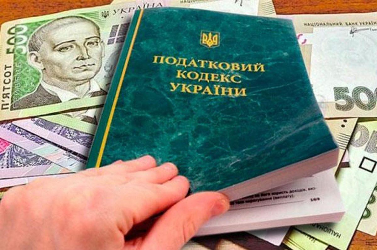 Декларування доходів громадянами одноосібниками
