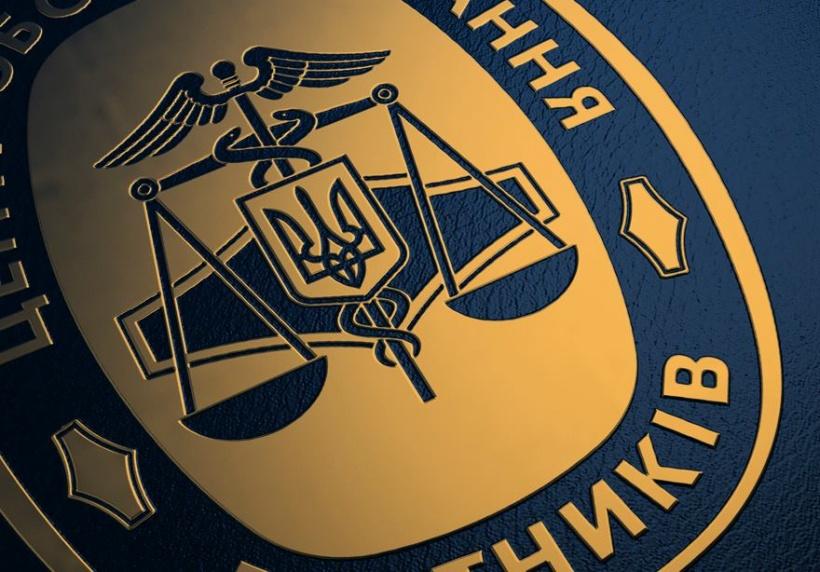 Перелік платників Олександрійської ДПІ, яким списано податковий борг до 3060грн, що рахувався станом на 01.11.2020 року