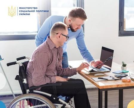 Мінсоцполітики розробляє нові стимули для працевлаштування людей з інвалідністю