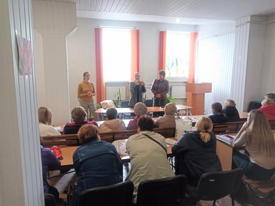 У Центрі надання соціальних послуг обговорили ряд робочих питань