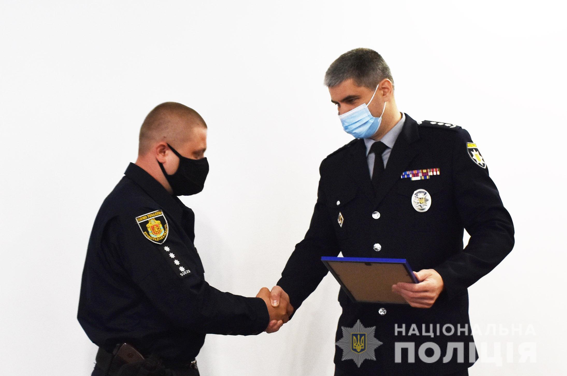 Поліцейський офіцер громади отримав заохочення Голови НПУ