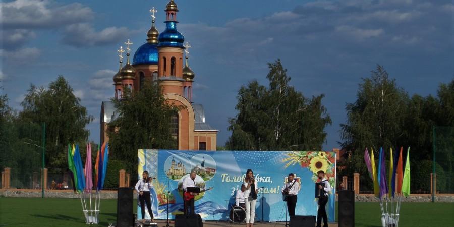 У Головківці масштабно відсвяткували День села