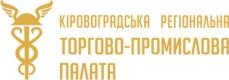Кіровоградська регіональна торгово-промислова палата