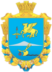 Герб - Григорівська сільська рада