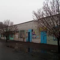 Магазини Максимільянівки