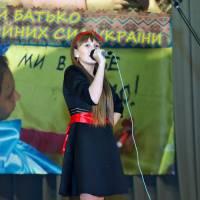 День селища Десна