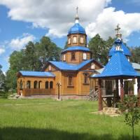 Свято-Гавриліївський храм