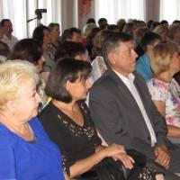 Педагогічна конференція