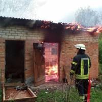Загораннягосподарчої будівлі