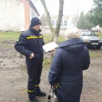 Пожежно-профілактичне відпрацювання житлового сектору