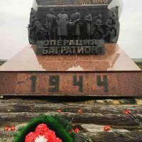 Меморіальний комплекс присвячений операції