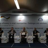 Енергоефективність у громадах ІІ