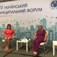 ХІV Український муніципальний форум. Сьогодні – День місцевої демократії