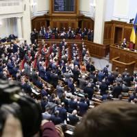 Українська місцева преса за 100 років