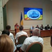 Нарада з питань  прискорення процесу добровільного об'єднання територіальних громад
