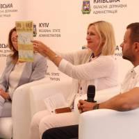 Обласний урочистий захід з нагоди відзначення 28-ї річниці Незалежності України