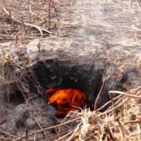 Увага! Небезпека підземних (ґрунтових або торф'яних) пожеж