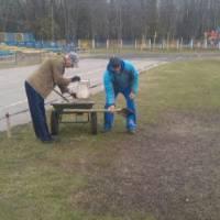 Роботи за квітень на стадіоні