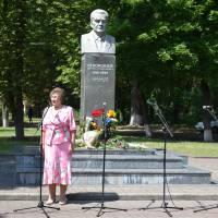 Урочисті заходи з нагоди 109-річниці від дня народження П.С. Непорожнього