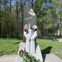 ДО 34-Х РОКОВИН ЧОРНОБИЛЬСЬКОЇ КАТАСТРОФИ
