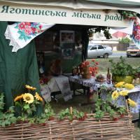Тобі єдина Україно, натхнення, творчість і любов