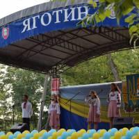 Святкові заходи з нагоди святкування 28-ї річниці Незалежності України