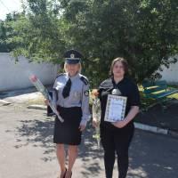 Заходи з нагоди святкування Дня Національної поліції України