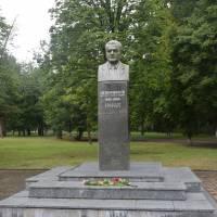 З нагоди 110-річниці від дня народження Непорожнього Петра Степановича