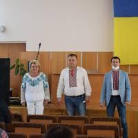 Відзначення з нагоди 29-ї річниці Незалежності України