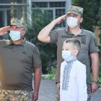 День Державного Прапора України
