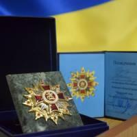 ВідзнакаКиївської обласної ради