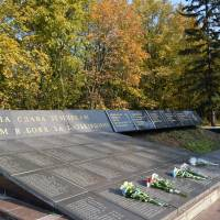 Вшанування героїчного подвигу Українського народу у Другій світовій війні