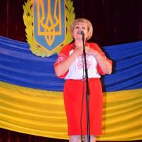 Відзначення 22-ї річниці Дня Конституції України