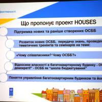Ласкаво просимо на платформу HOUSES!