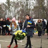 Урочисті заходи з нагоди святкування Дня Соборності України