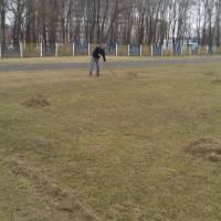 Стадіон