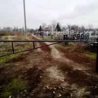 Спеціалізоване комунальне підприємство Яготинської міської ради