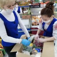 На час карантину організовано доставку продуктів за замовленням