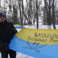 У Яготин приїхала Катерина Валевська, яка об'єднує Україну жовто-блакитним стягом