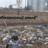 Чистота міста залежить від кожного з нас!