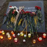 24.11.2018 - День пам'яті жертв голодомору