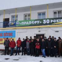 15.12.2018 - 30-річний ювілей команди «Прапор» (Яготин)