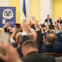 Віталія Кличка переобрано на посаду Голови Асоціації міст України (відео)