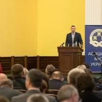 Діалог з Парламентом на Загальних Зборах уповноважених представників місцевого самоврядування - членів Асоціації міст України (відео)