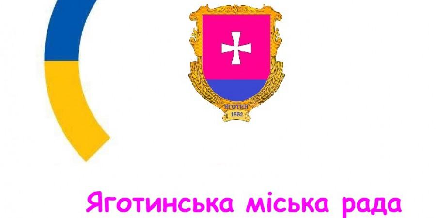 Про створення на Київщині 5-ти районів