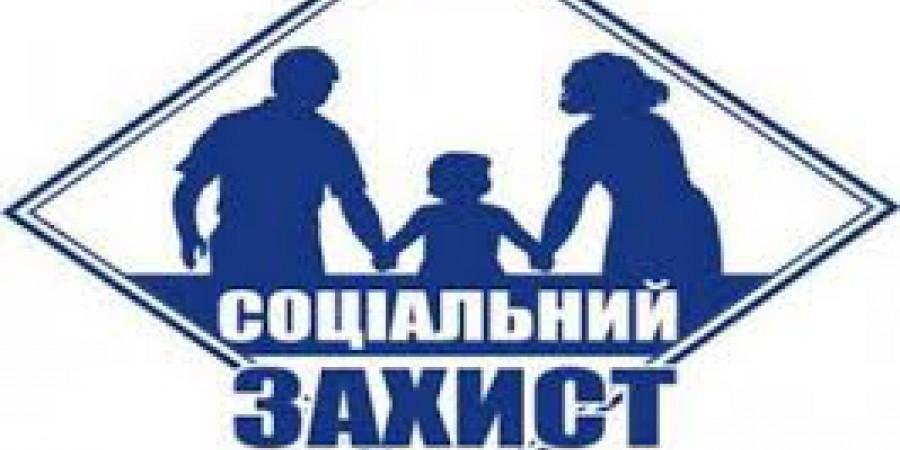 Урядом удосконалено нормативно-правову базу у сфері усиновлення