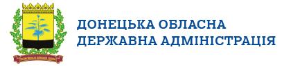 Донецька облдержадміністрація